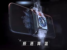 手机半导体散热器/ Phone Cooler