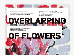OVERLAPPING OF FLOWERS 花·疊
