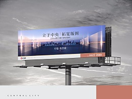 地产提案主形象围墙户外导视黑金C4D立体质感