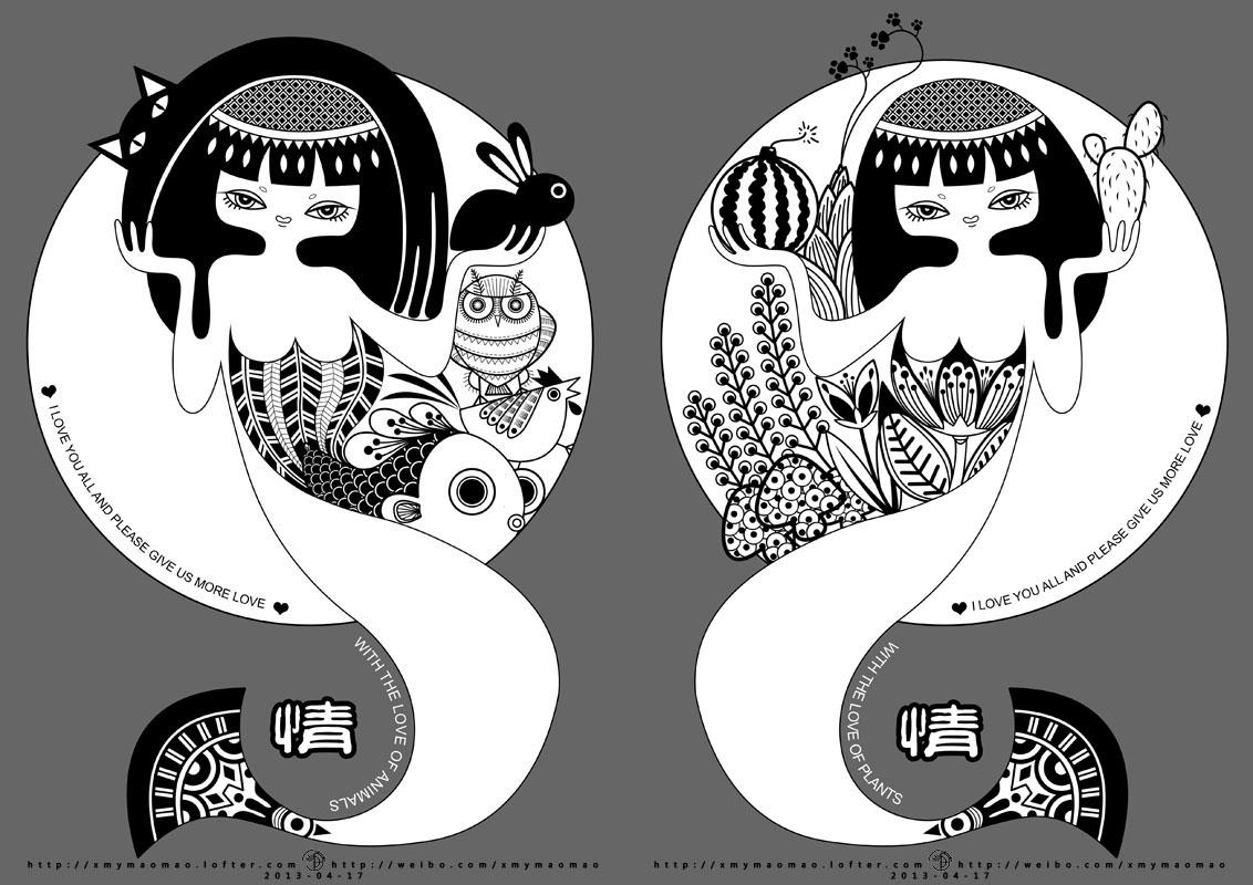 图形创意与传统图案系列作业图片