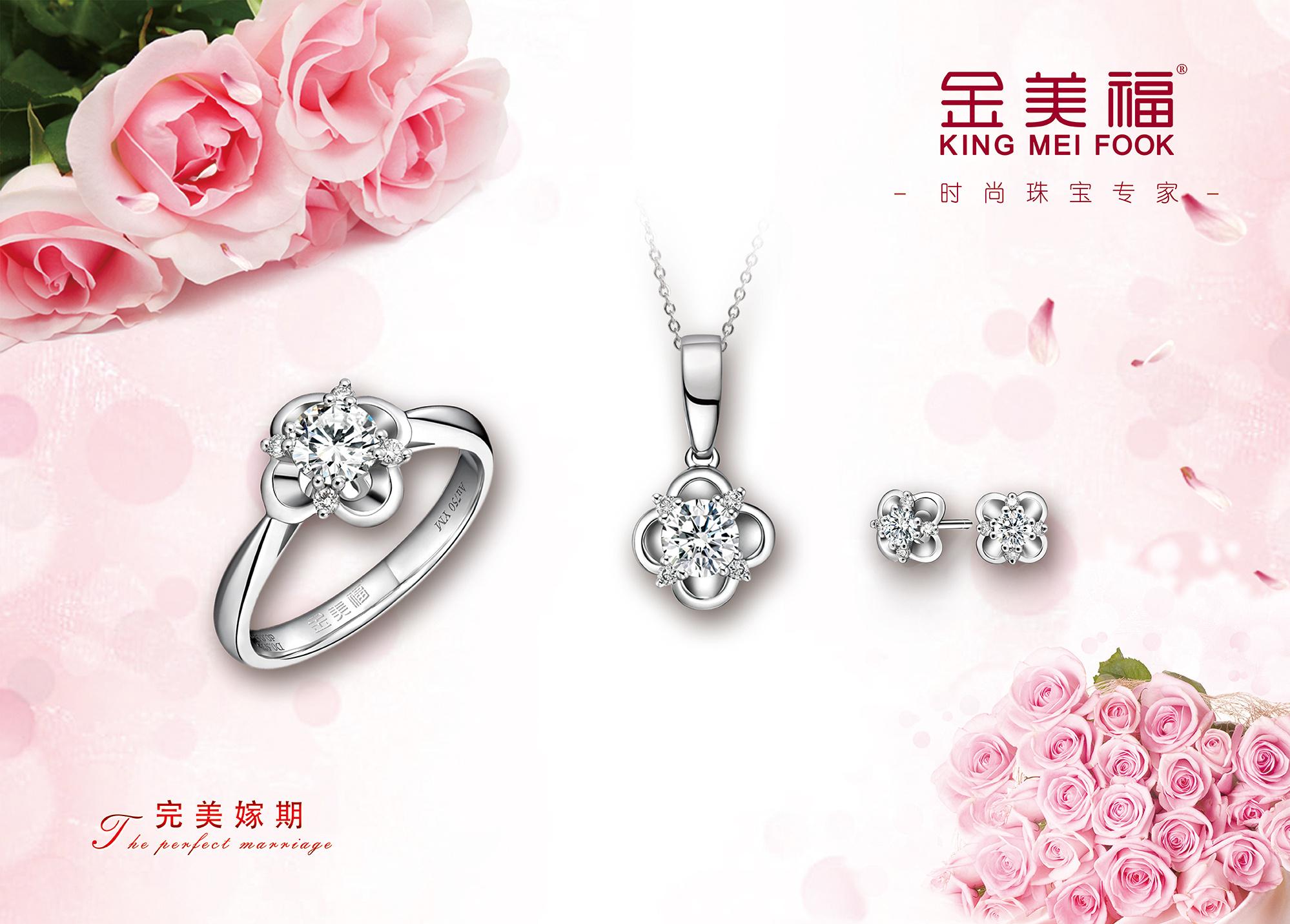 珠宝设计图 戒指