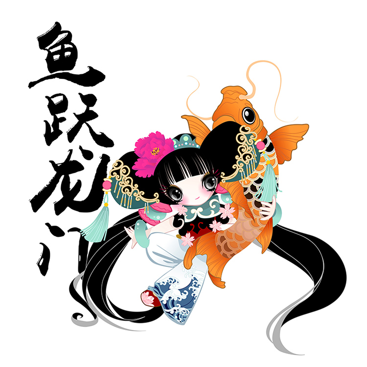 这时什么美国日本动漫形象都靠边站 中国传统文化icon中国娘 不争