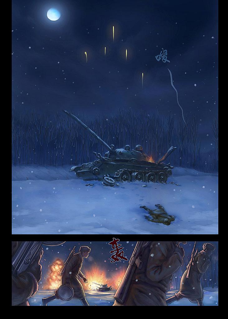 战争留声馆 序章:雪夜惊蛰