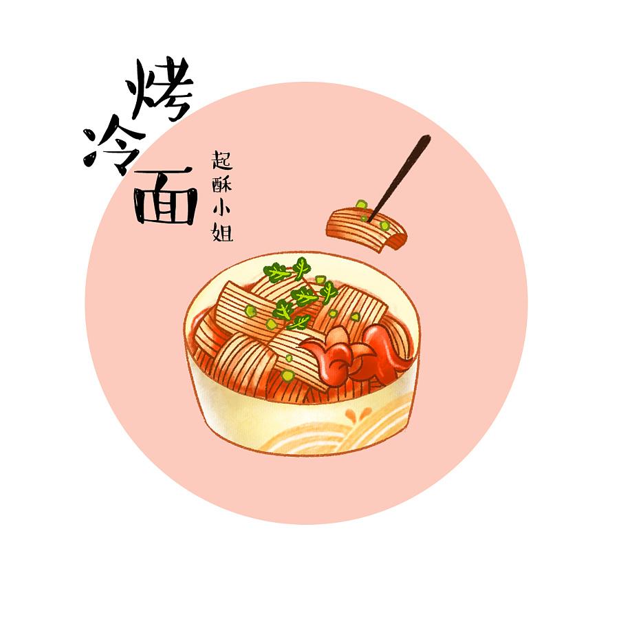 小吃美食插画今晚美食图片
