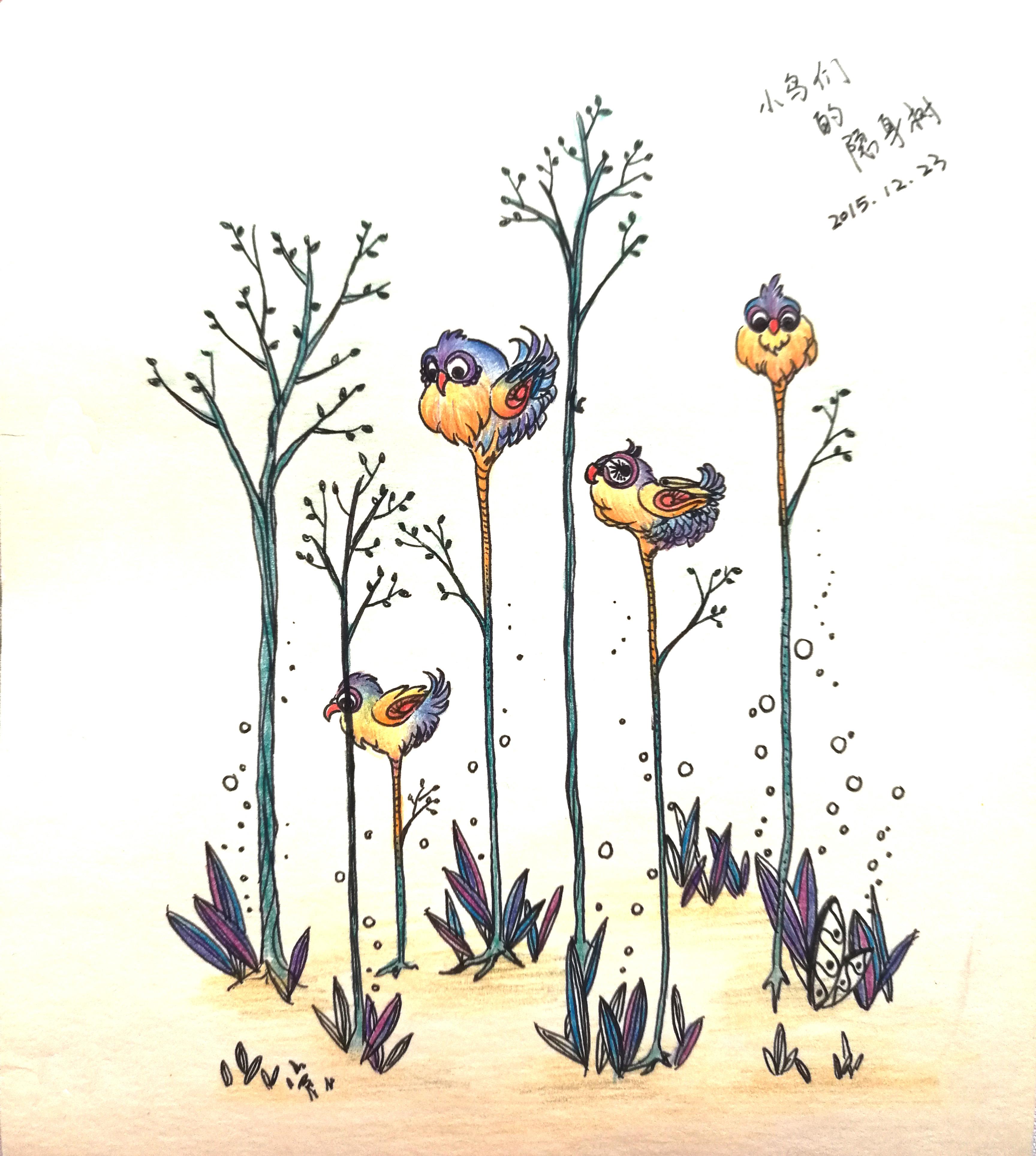 画歪脖树童话世界-画歪脖树