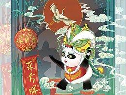 """东方胖丸·醒狮宿竹-""""竹狮"""""""