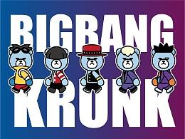 BIGBANG X KRUNK潮流IP如何打造?-YG Bear品牌吉祥物/动漫角色/玩偶熊/研究报告