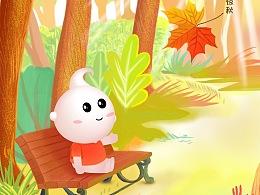 立秋Beginning of autumn