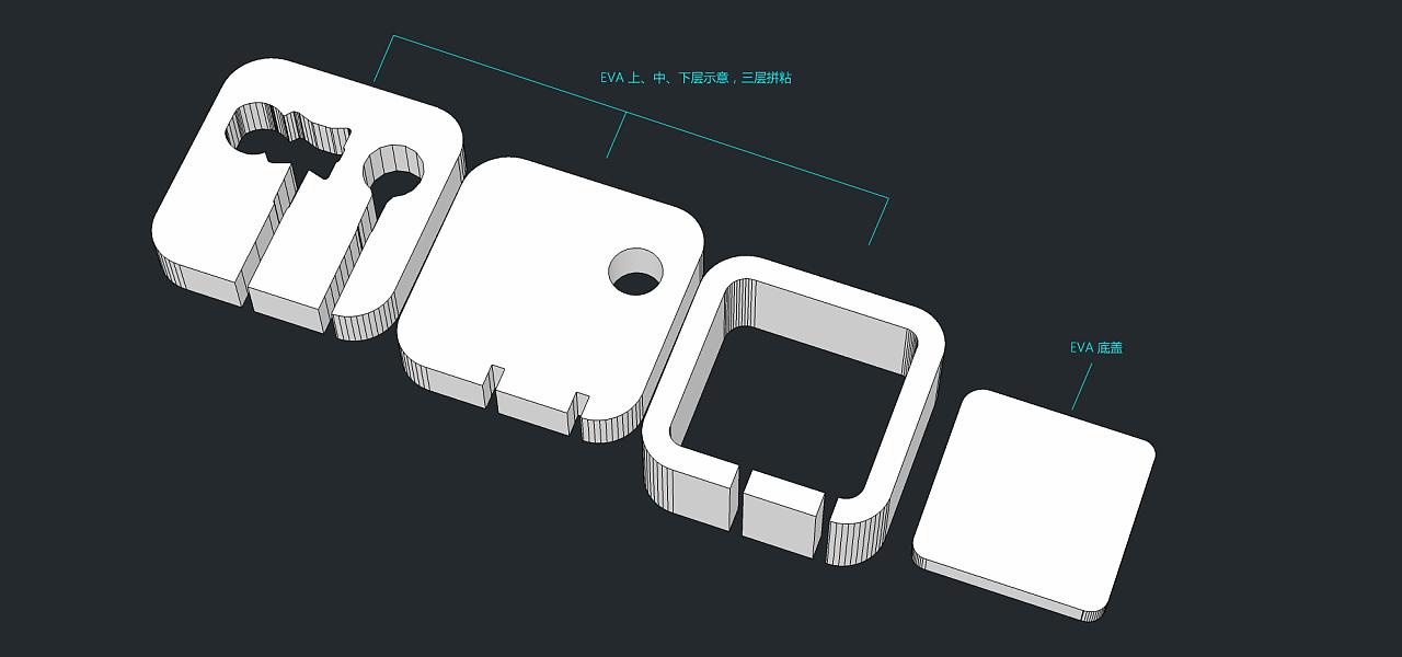 耳机包装结构