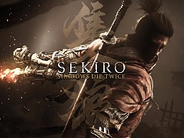 只狼:影逝二度 Sekiro Web Concept