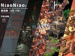 NiaoNiao的OC第四期场景类汇总