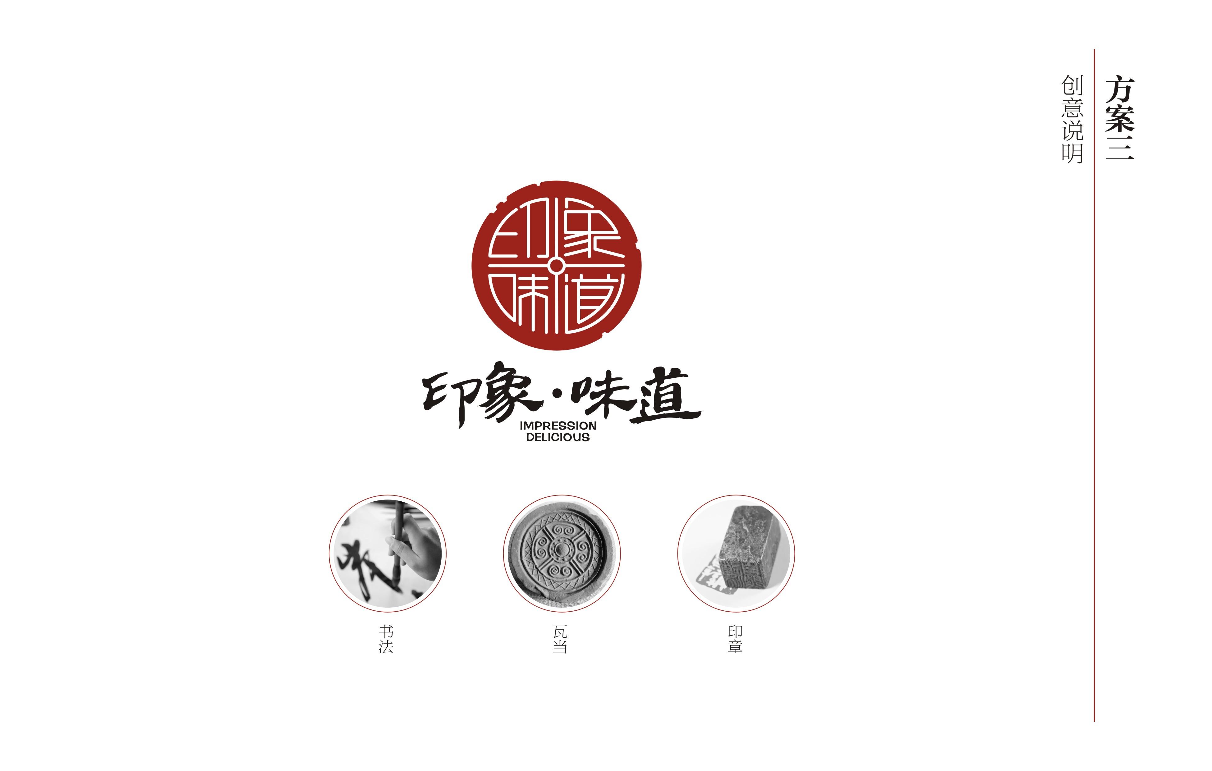 餐厅logo设计 平面 标志 nb-pop - 原创作品 - 站酷