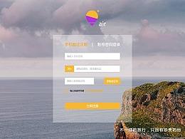 air网站设计 (新加坡旅游)