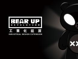 熊起BEAR UP
