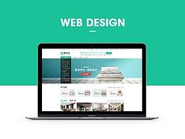家居网页设计