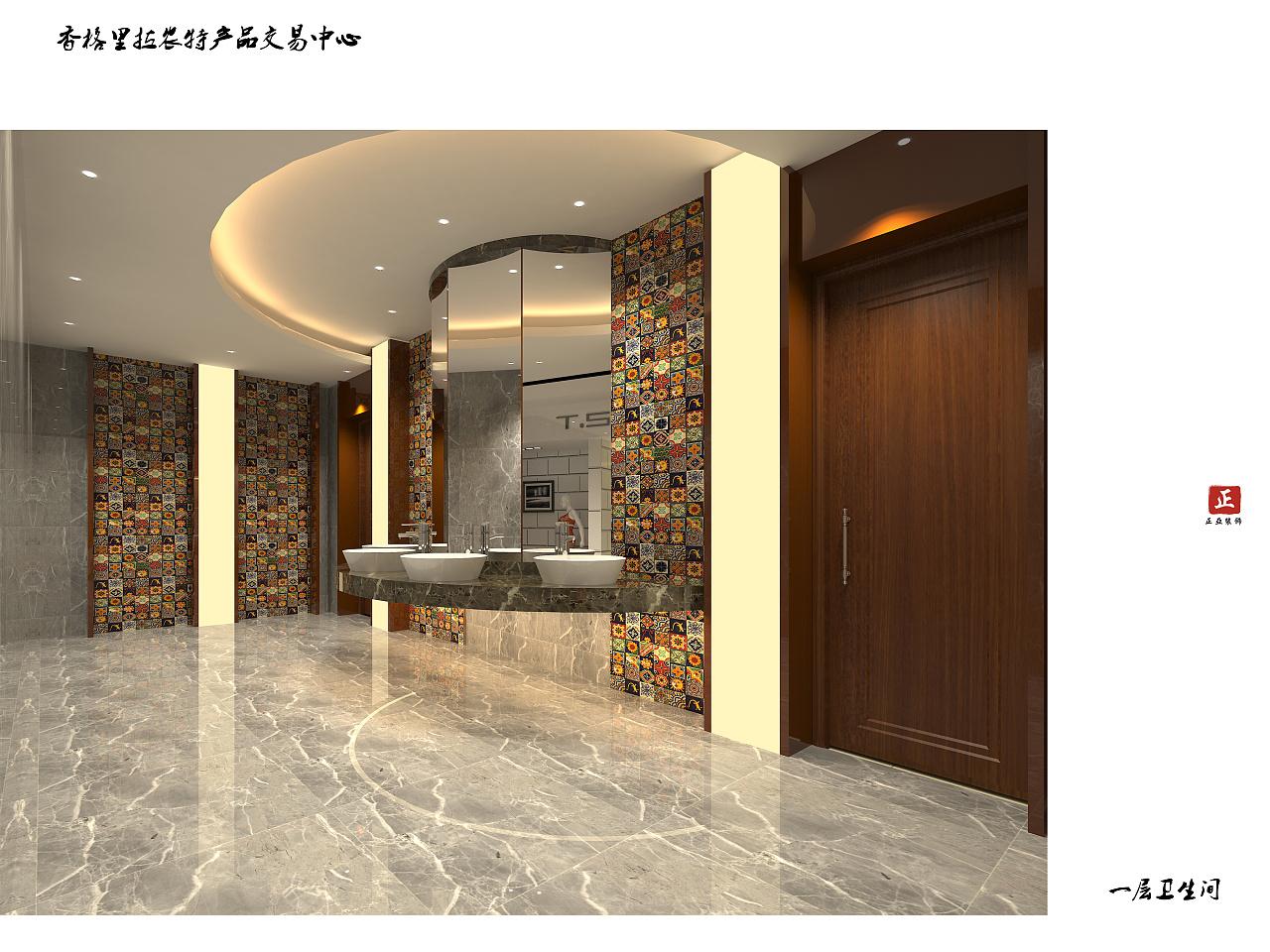 带点藏族风格小清新的卫生间图片