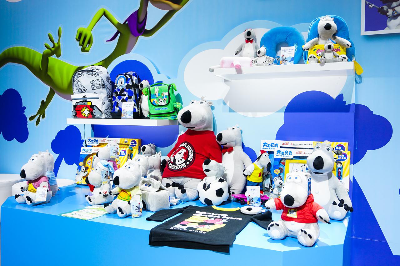 上海玩具�y���d�Z�{�_上海玩具博览会