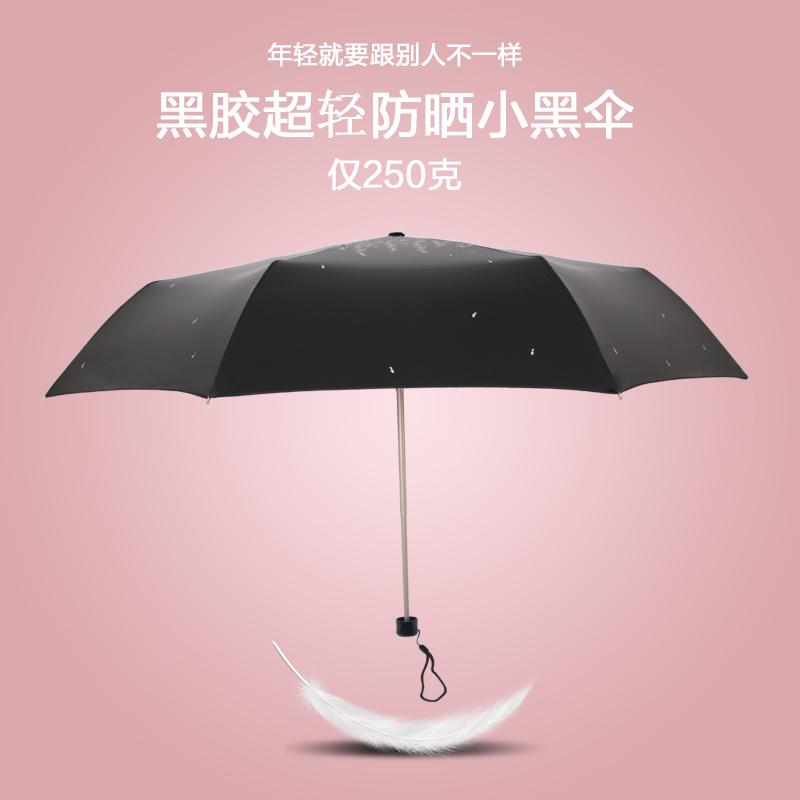 直通车 主图 遮阳伞|其他平面|平面|685695243图片
