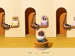 Angsi蛋糕 | 昂司主题创意摄影