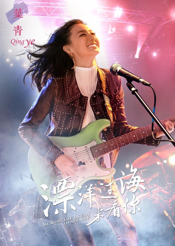 电视剧《漂洋过海来看你》韩国乐队电视剧图片