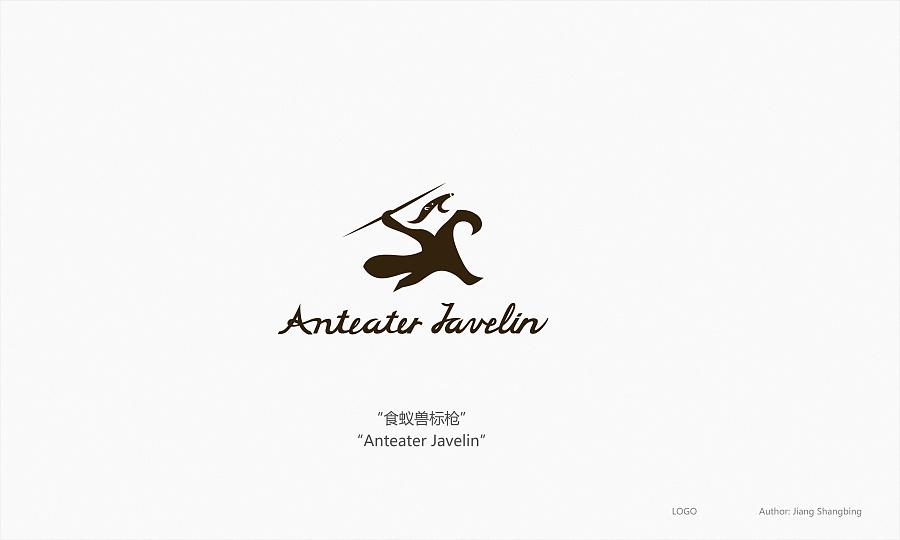 logo负形空间-动物运动会创意表现手法