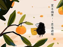 【漂在上海】条漫
