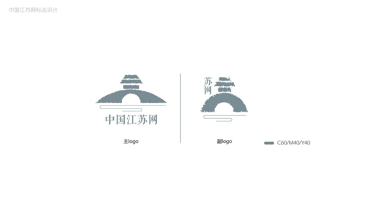 中国江苏网标志设计大赛图片