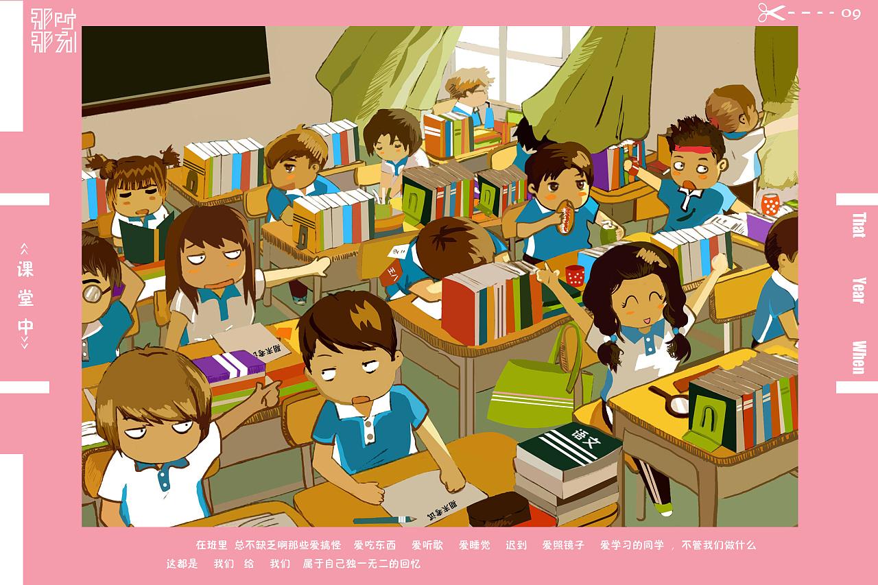 手绘插图绘本|插画|儿童插画|一罐好奶粉 - 原创作品