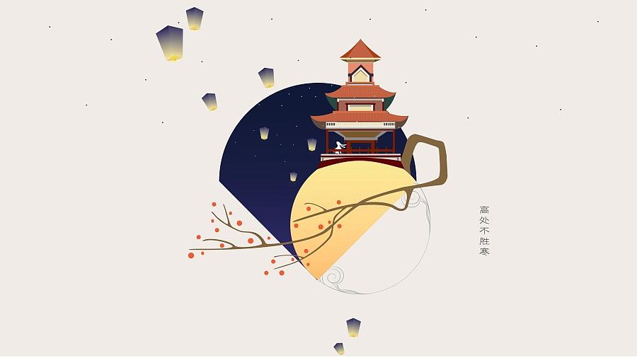 中国风--插画风格