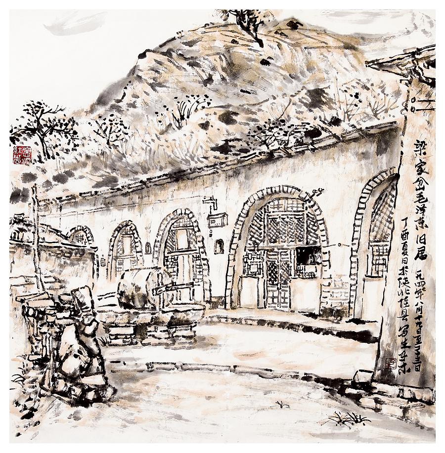 查看《子木画毛泽东转战陕北走过的地方写生作品选》原图,原图尺寸:1332x1357
