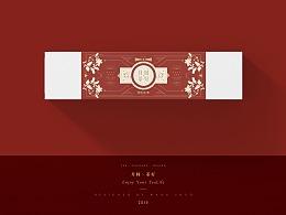 中秋茶礼盒设计