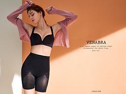VENABRA 内衣 2020S/S