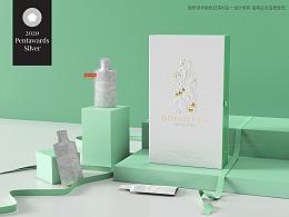 GEN白藜芦醇包装设计果汁饮品酵素包装设计
