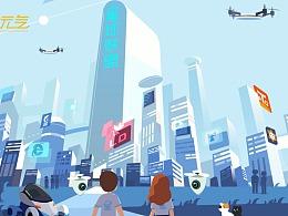 星球联盟未来城市 | MG动画 |