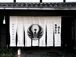 餐饮品牌设计——日式烤串