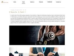 国外保健品网站