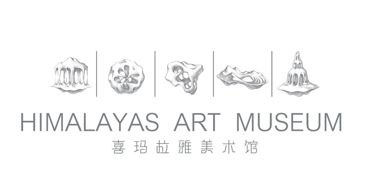 喜玛拉雅美术馆logo图片