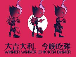 Z的吃鸡日常