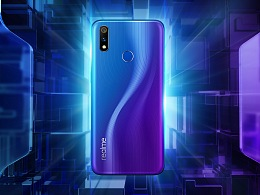 RealMe-Proud To Be Young!