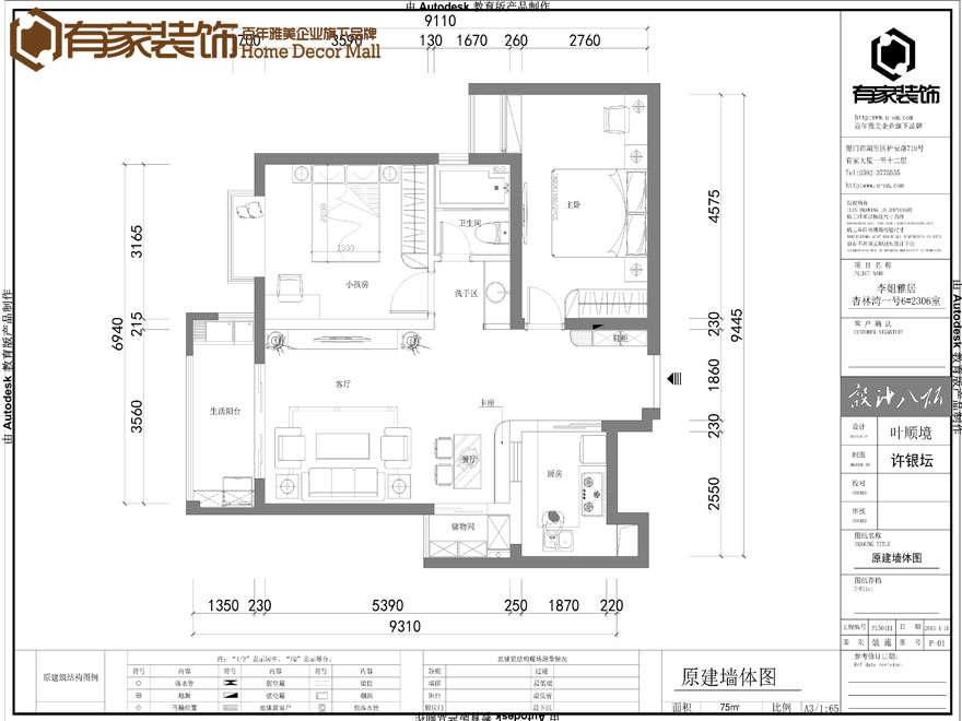 乡村自建房屋设计图