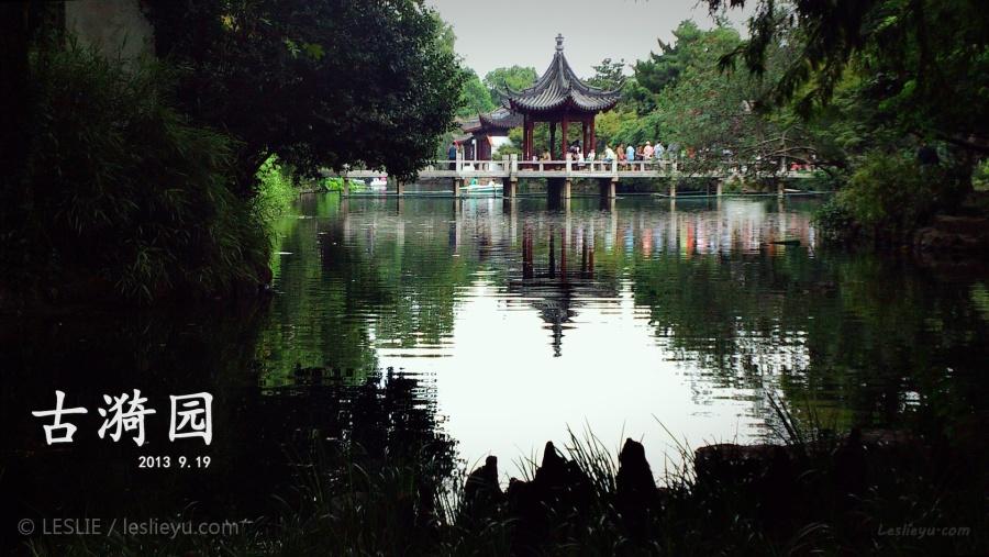 查看《楼台-亭榭-流水-石桥》原图,原图尺寸:1680x946