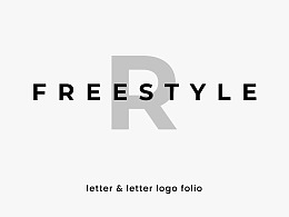 字母组合freestyle(R篇)