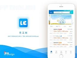 乐工坊app
