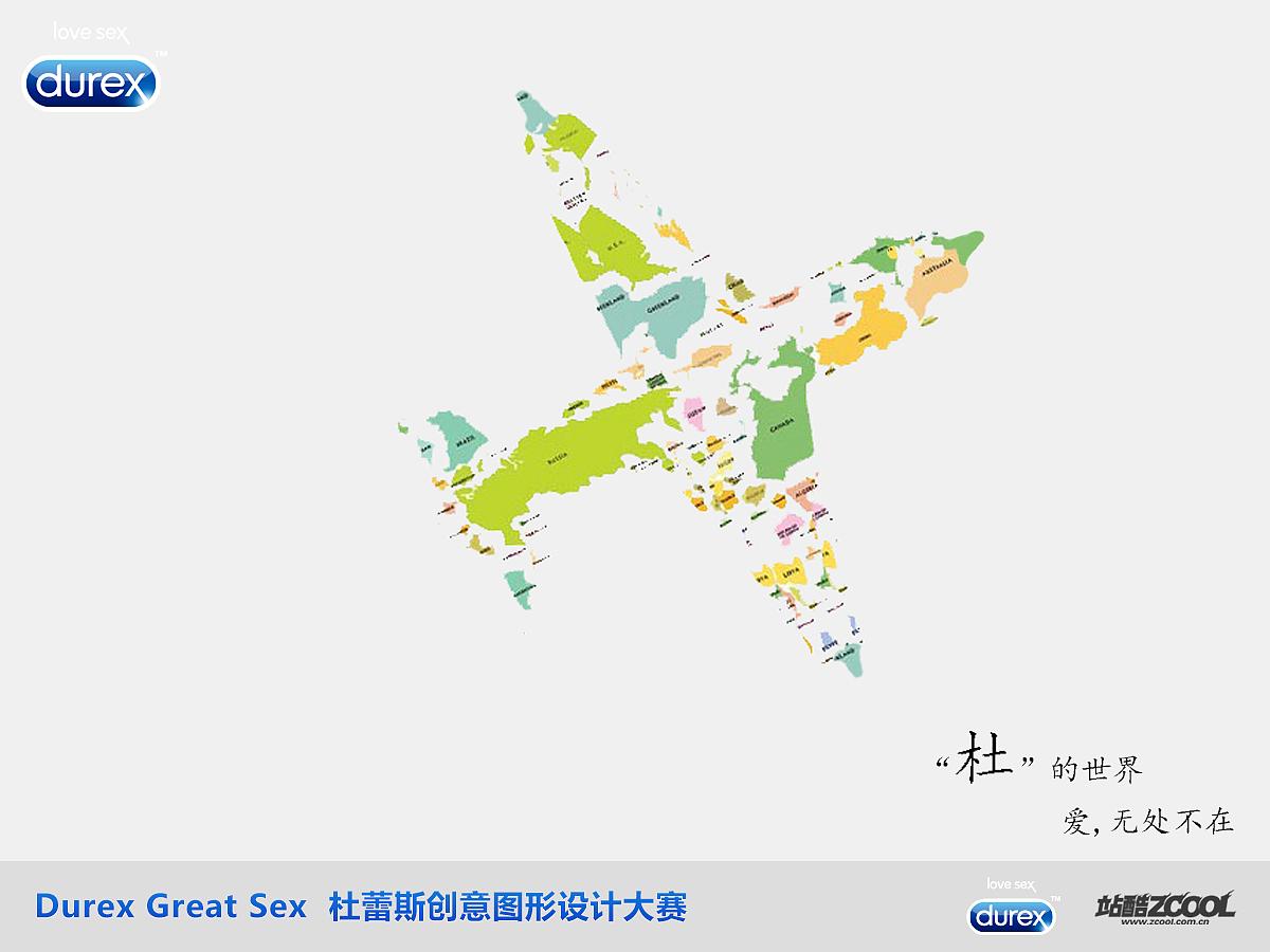 用全球的地图拼成一架飞机,而飞机的机身