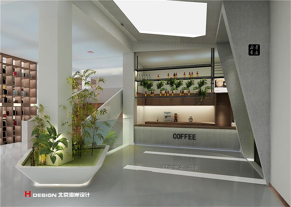 北京新华书店设计案例图片