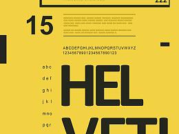 文字排版的版式设计。