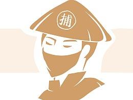 江西   茶饮连锁   峬郎茶   捕一杯走心茶!