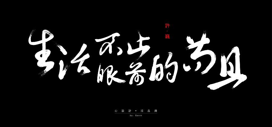 """迟日摄影节邀你来北京""""看日出""""!"""
