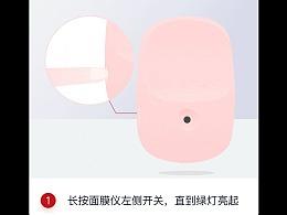 GIF图展示