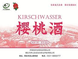 樱桃酒标签设计